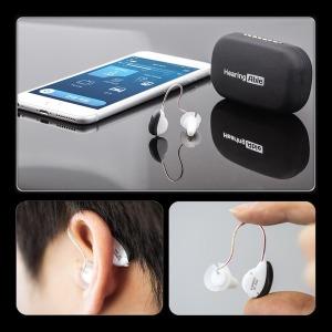 청력검사 보청증폭기 미국 FDA 히어링에이블 아이리스