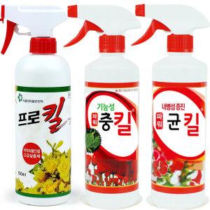 균킬 충킬 프로킬 500ml / 흰가루 살충제 살균제 비료