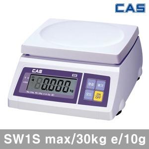 CAS 전자저울 SW1S/최대30kg 최소10g 저울 디지털저울