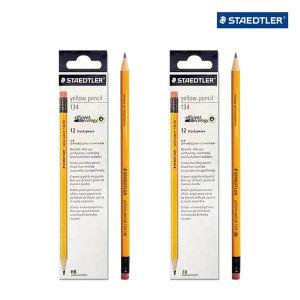스테들러 옐로우 펜슬 지우개 연필 134 HB 2B 12자루