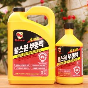 불스원 부동액/1L/3L/보충액/사계절용/냉각수