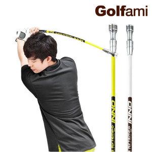 골프 스윙리템포 이노 INNO/스윙연습기 임팩트 비거리