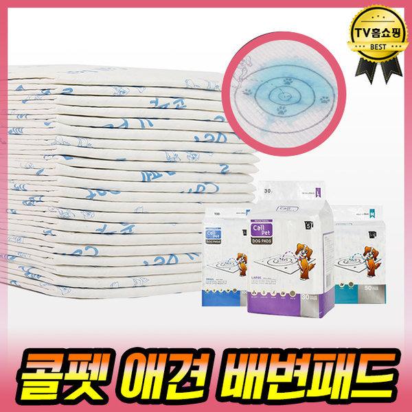 콜펫 애견패드 반려동물 강아지배변패드-중형(100매)
