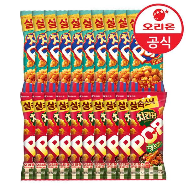 오리온 치킨팝81g 닭강정맛10개+땡초찜닭10개