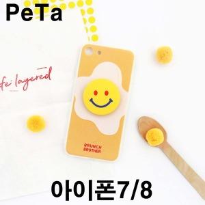 브런치 브라더 스마트톡 케이스/아이폰8/7/핑거그립톡