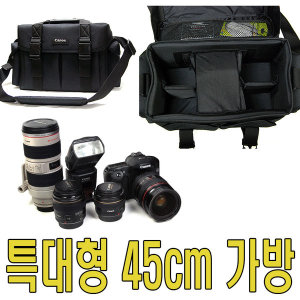 캐논 니콘 소니 카메라 방송장비 캠코더 가방 C77특대