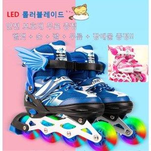 어린이 LED 롤러블레이드 롤러스케이트 롤러슈즈G-4