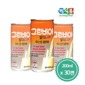 정식품 알디플러스 200ml 30캔 환자영양식