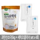 과탄산소다5kg+세탁조클리너set x 4회분 /기획세트특가