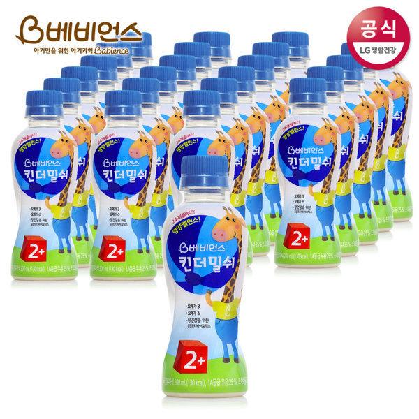 킨더밀쉬 유음료 2단계 24개입(200ml 24개월부터)