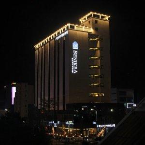 |카드할인 7프로| |경남 호텔| 베니키아 양산 호텔 (양산 밀양)