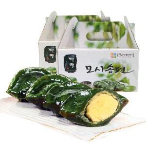 우리네농산물 한산 모시 송편 1.2kgx2팩(25개+25개)