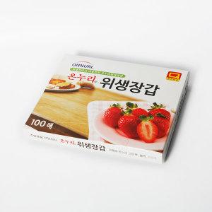 SM 온누리 위생장갑 100매 / 위생비닐 비닐장갑