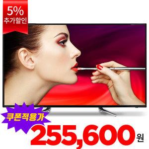 LEDTV 48인치 중소기업 텔레비전 티비 모니터 삼성패널