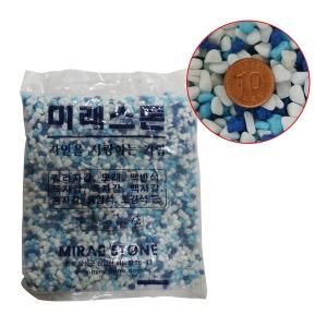 어항용/조경용/칼라스톤/바닥재/색자갈 파랑 혼합 1kg