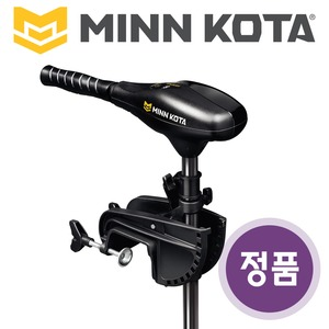 민코타-엔듀라30-45/트롤링/가이드모터/보조엔진/보트