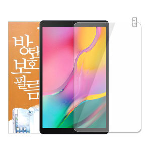 삼성 갤럭시탭A 10.1 2019 방탄필름 1장 SM-T515N