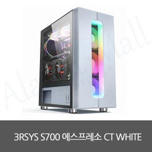 3RSYS S700 에스프레소 CT WHITE PC케이스 미들타워
