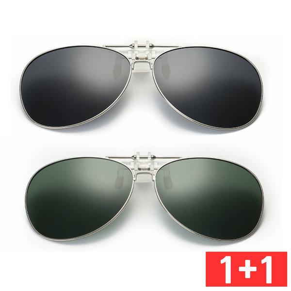 1+1 클립형 편광선글라스 클립형썬글라스 안경 P3006B