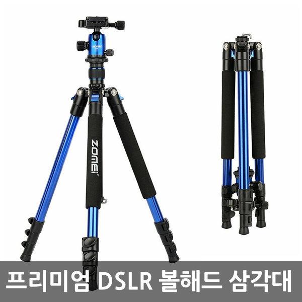 캐논 니콘 소니 DSLR 카메라 캠코더 미러리스 삼각대