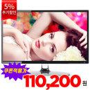 20인치TV 텔레비젼 LED 티브이 TV 모니터 HD 무결점B