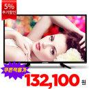 32인치TV HD TV 텔레비전 중소기업TV LED TV 삼성패널S