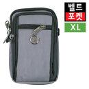 벨트포켓 허리 가방 스마트폰 휴대폰 조깅런닝 파우치