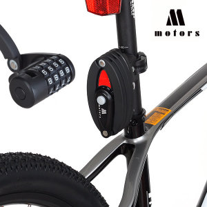 M모터스 자전거 자물쇠 번호키 관절락 자물쇠