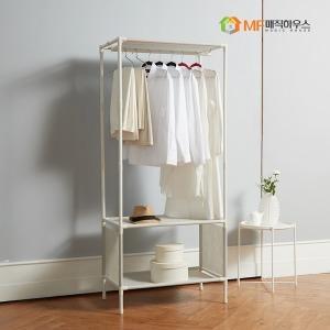 MF무볼트 드레스룸 싱글행거 반이동식 시스템