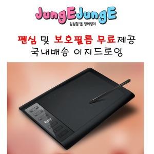 이지드로잉 1060 태블릿 / 펜심 및 보호필름 무료제공