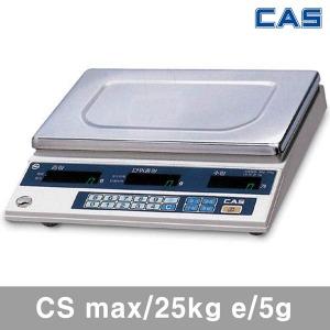 CAS 계수저울 전자저울 CS25/최대25kg 한눈금5g 저울