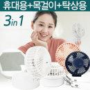 미러넥클러스 선풍기 A520 목선풍기 넥밴드 목걸이
