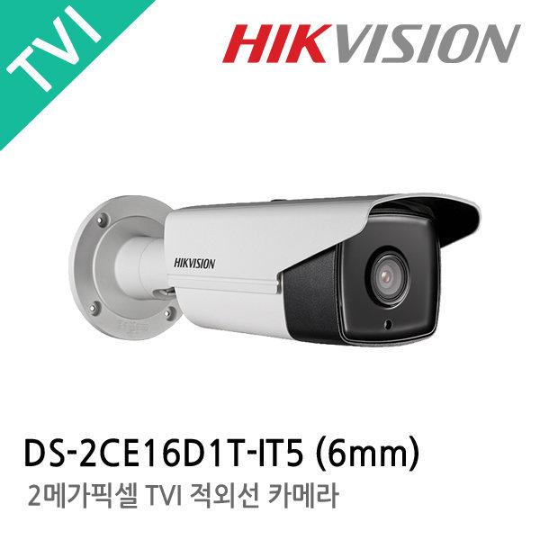 하이크비젼/HIKVISION/ DS-2CE16D1T-IT5(6mm)