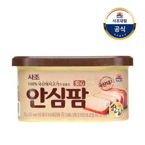 사조 안심팜 200g x5캔 /햄/통조림