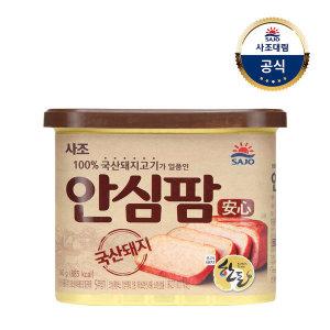 사조 안심팜 340g x5캔 /햄/통조림