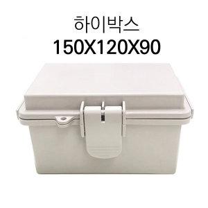 하이박스 150X120X90 컨트롤박스 전기/단전/배전함