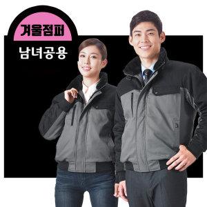 라보 WM-J1504 겨울근무복점퍼 겨울작업복 방한작업복