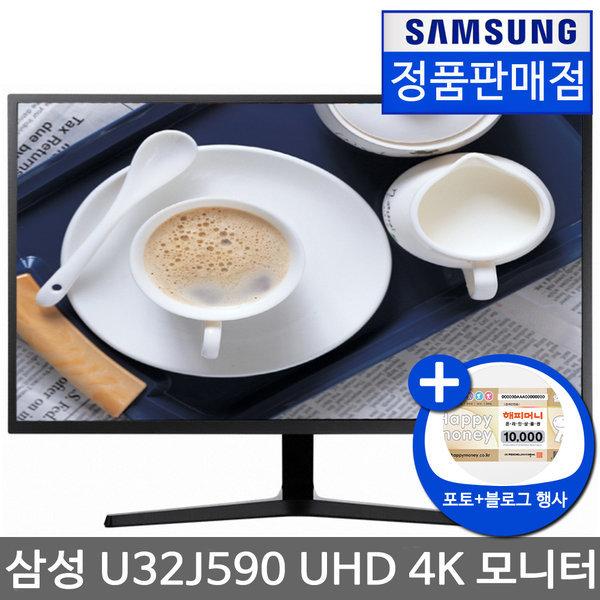 삼성 U32J590 UHD 4K 80CM 고해상도 모니터 정품판매점
