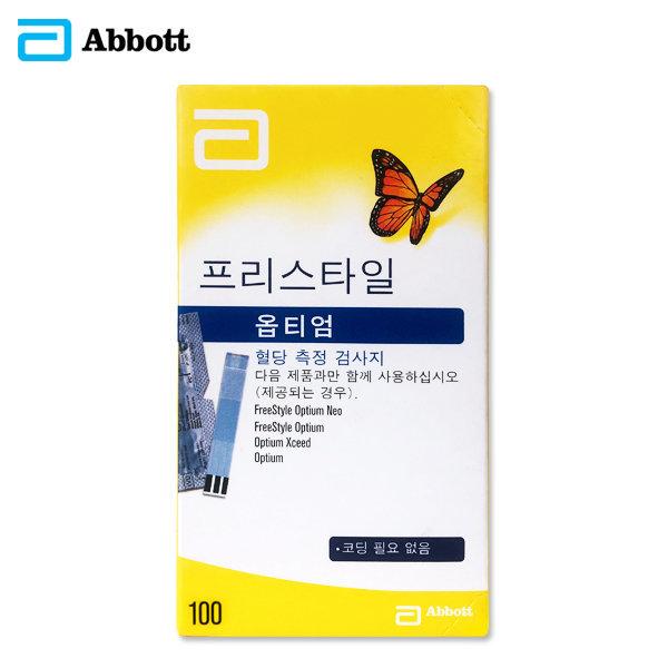 프리스타일 옵티엄 익시드 혈당시험지 100매 /21년12월