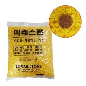칼라스톤/조경/원예/노란색/색자갈 노랑 1kg