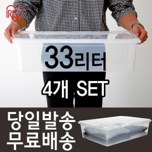 아이리스 투명 플라스틱수납함 리빙박스 MCB-L 4개입