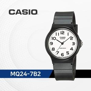 CASIO 수능시계 남녀공용 학생 커플시계 MQ-24-7B2