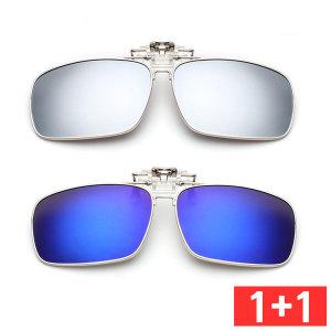 1+1 클립형 편광선글라스 클립형썬글라스 안경 P3007M