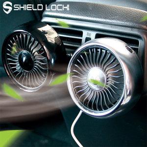 쉴드락 차량용 송풍구 LED 써큘레이터 추천 선풍기