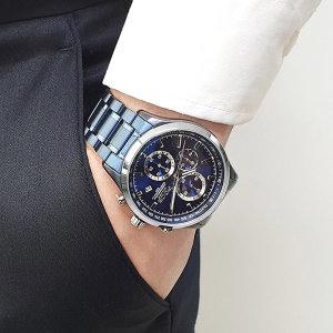포체 프리미엄 남자 메탈 손목시계 FM7528 선물포장
