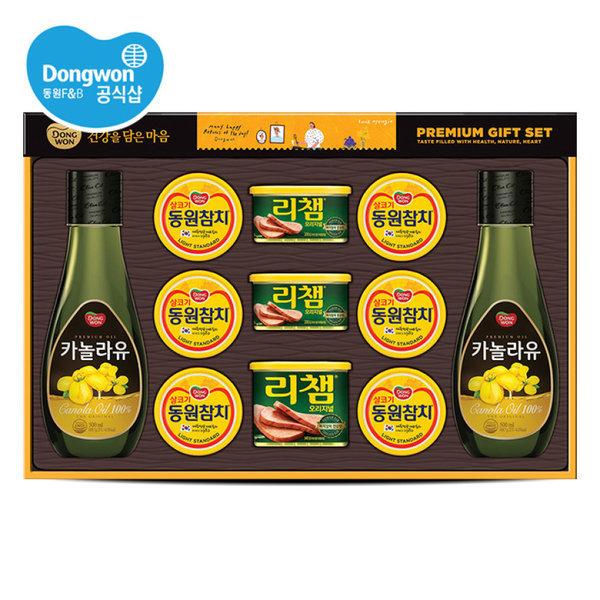 선물세트  특22호 (라이트 150g x 6캔 + 리챔 200g x 2캔 + 리챔 340