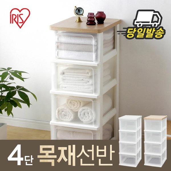 아이리스 4단 플라스틱 투명 서랍장 WTS-304 천연우드