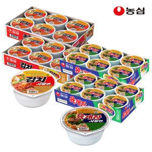 김치사발면12개+육개장사발면12개(총24개)