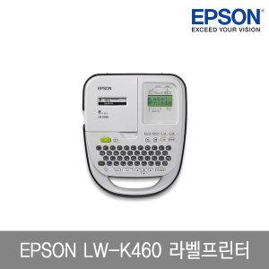 엡손 LW-K460 라벨프린터 12mm 라벨테이프 증정