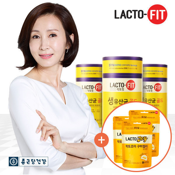 락토핏 생유산균 골드 3통 (150일분)+락토조이 3봉